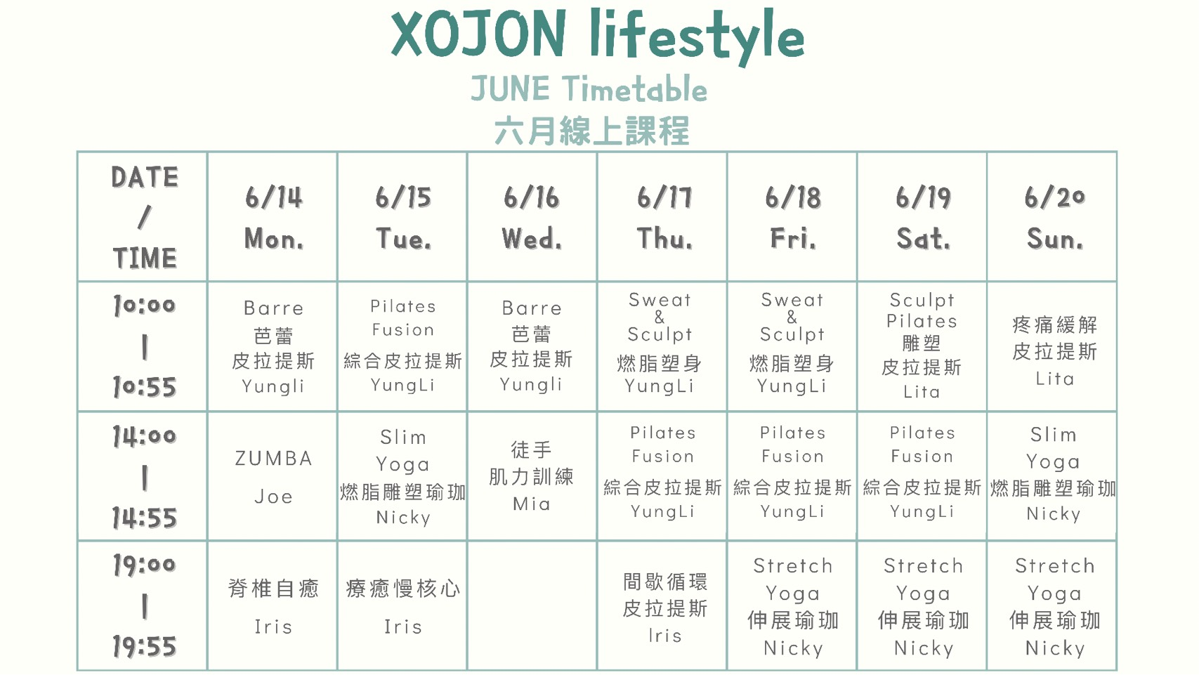 XOJON lifestyle 精選線上視訊瑜珈、墊上皮拉提斯課程